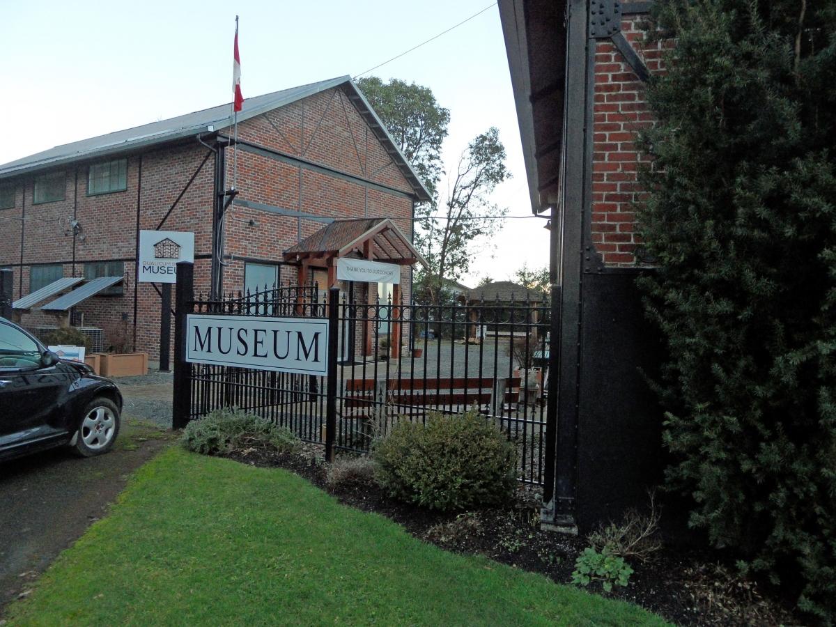 QB Museum